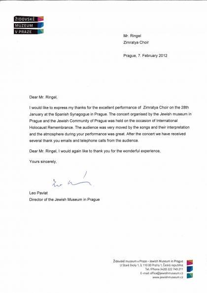 מכתב תודה מאת מוזיאון פראג